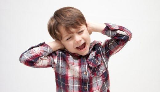 050-3155-4566 新型コロナウイルス関連の自動音声アンケート